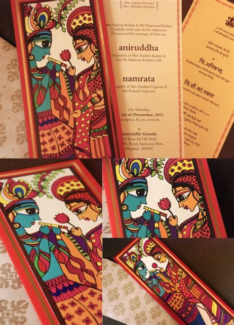 indian wedding card decorations 25 best indian wedding cards ideas on indian
