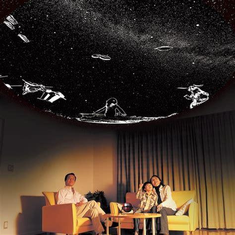 japan trend shop homestar classic ultraman home planetarium