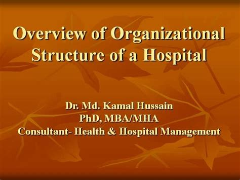 Mba Or Mha For Consulting Site Www Wallstreetoasis by Organizational Structure Of A Hospital 1 Authorstream