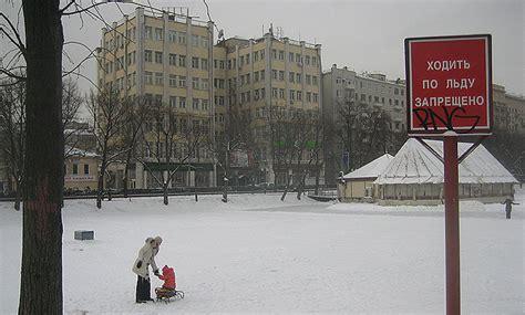 imagenes de invierno en rusia el invierno ruso no tiene color elmundo es