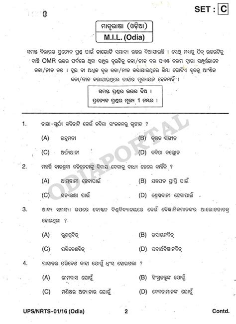 Scholarship Sle Papers For Class 7 high school scholarship papers pdf primary scholarship for standard v secondary