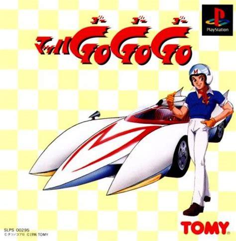 speed racer mach go go go speed racer box for playstation gamefaqs
