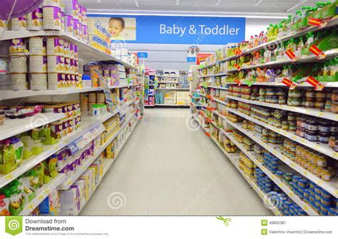baby food products editorial photo image 49802381
