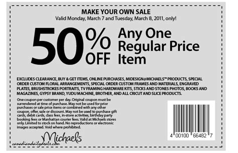 2015 Printable Michaels Coupon 50 Off | michaels coupons 50 off 2017 2018 best cars reviews