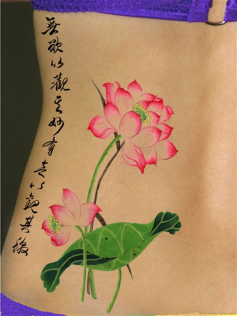 chinese flower tattoo designs lotus asian flower designs