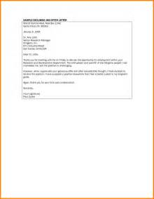 offer email template 6 offer email sle ledger paper