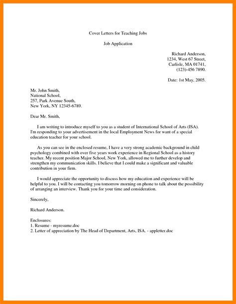 sample letter of introduction basic cover letter cover letter