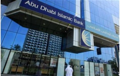 sharjah islamic bank abu dhabi abu dhabi islamic bank banks dubai