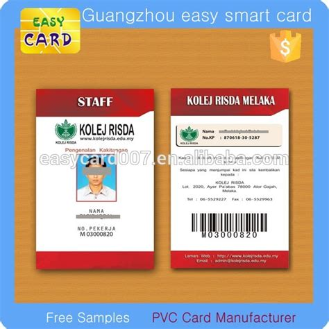 what company makes cards free sle embloyee id cards buy employee id card free