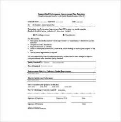 template for quality improvement plan 10 performance improvement plan templates free sle