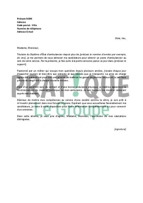 Lettre De Motivation Stage Ambulancier Lettre De Motivation Pour Un Emploi D Ambulancier Confirm 233