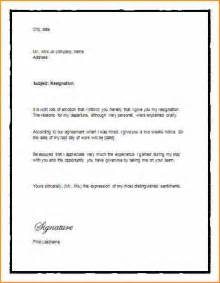 Exle Of A Letter Of Resignation 2 Week Notice by 11 2 Weeks Resignation Letter Exle Basic