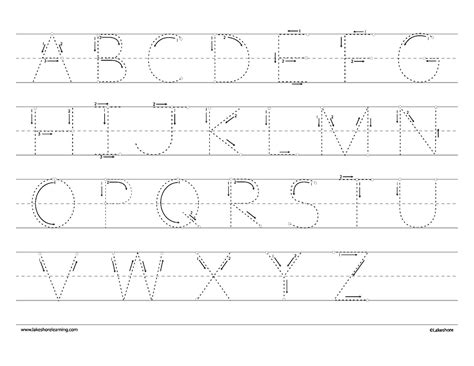 7 best images of printable alphabet tracing uppercase