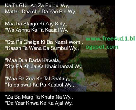 lyrics ware sha july 2013