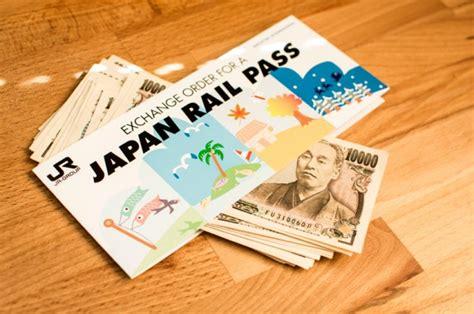 Kamus Jepang Pocket Dictionary 9 benda wajib yang harus kamu bawa saat berkunjung ke