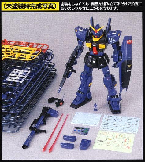 Gundam Decal Mg Gundam Mk Ii Ver 2 Aeug rx 178 mk ii ver 2 0 limited ver mg gundam
