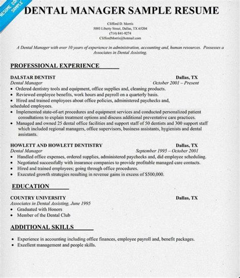 retail office manager resume objective example job and resume