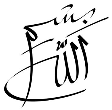 tutorial kaligrafi arab membuat kaligrafi arab di coreldraw belajar coreldraw