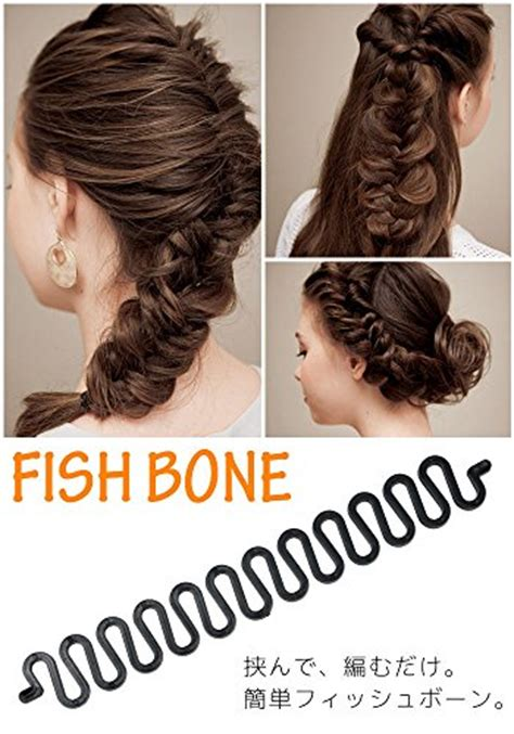 Twist Hairstyle Tools Clip Black And White by Top 23 For Best Hair Braiding Tool