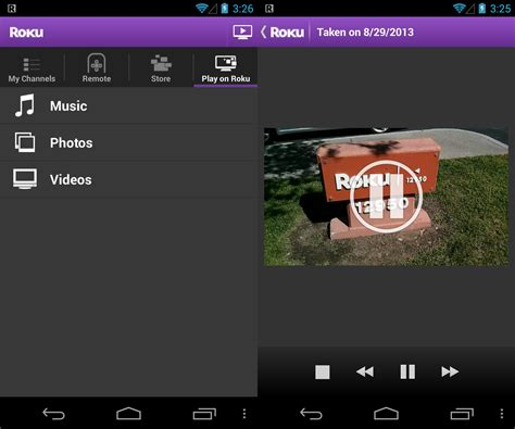 roku app for android roku for android lets you beam from device to set