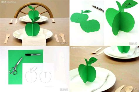 How To Make 3d Things With Paper - how to make 3d paper apple ornament step by step diy