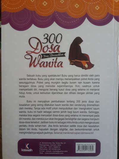 buku 300 dosa yang diremehkan wanita toko muslim title