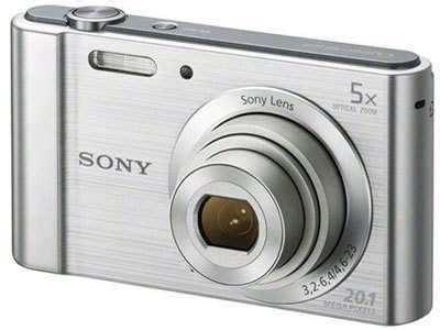 Sony Dsc H300 Lazada sony cybershot dsc w800 price in the philippines and specs priceprice