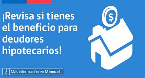 resultados de subsidio habitacional 2016 subsidio habitacional archivos el blog de opcionis en chile