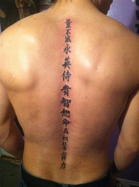 tattoo numbers on back spine tattoos chinese letters creativefan
