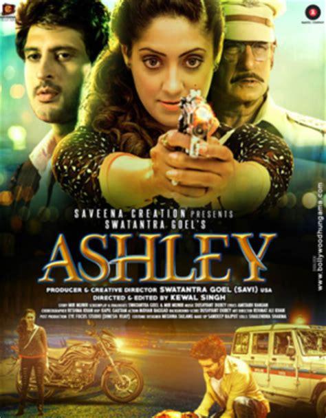 hindi movies online www pixshark com images galleries aashley 2017 hindi super hd latest bollywood movies
