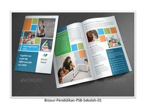 Desain Brosur Distro | 17 brosur sekolah contoh desain template download