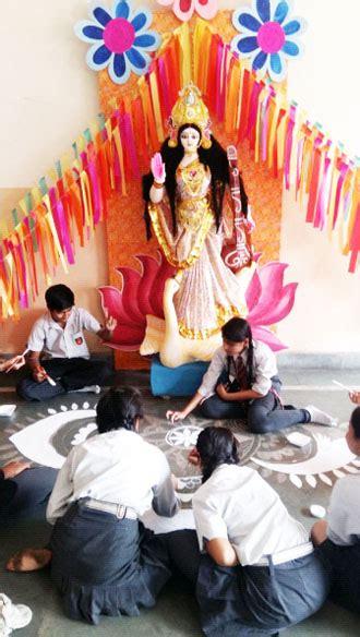 school  kolkataschools  kolkatakolkata schoolschool  howrahhowrah schoolkolkata