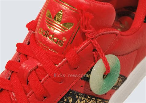 adidas new year snake adidas originals superstar ii quot year of the snake