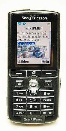 Sony Ericsson K750 sony ericsson k750