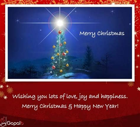 holy night  merry christmas wishes ecards greeting cards