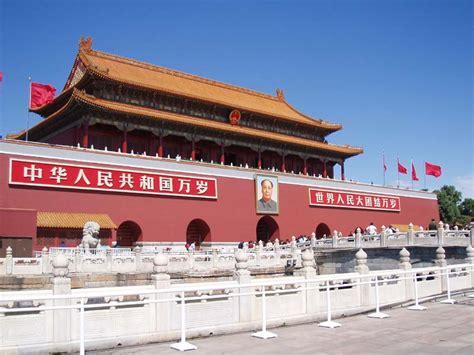 Beijing Architecture China Buildings News E Architect