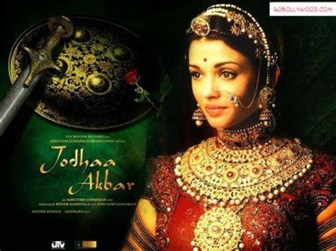 Joda Akbar By Zainab Collection collections of aishwarya photos aish in joda akbar