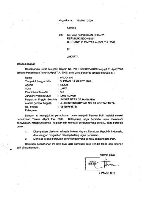 informasi konsultasi seputar penerimaan anggota polri