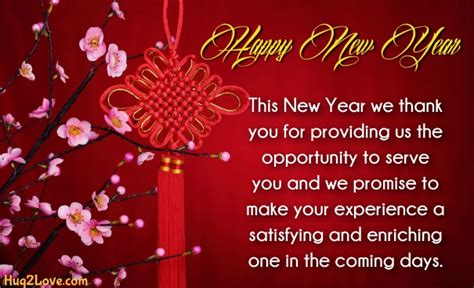 happy  year  wishes  boss  colleagues happy  year  quotes wishes