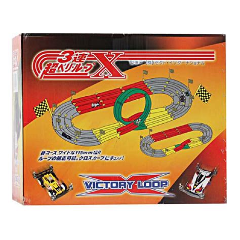 Mainan Track Racing 800 jual victory loop racing circuit m2 store ga