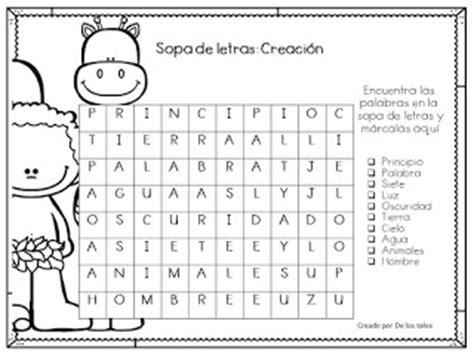 sopa de letras de la armadura de dios la sopa de la creaci 243 n de los tales