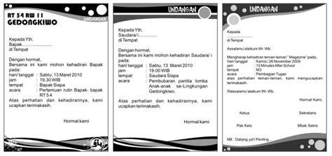 template undangan rapat word coreldraw romadlon s blog