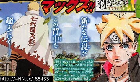 jadwal film boruto di batam sinopsis cerita film layar lebar boruto naruto the movie