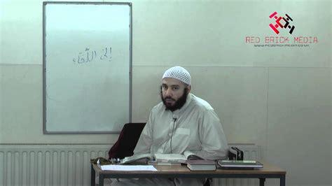 Al Arobiyatul Bainayadaik al arabiyyah bayna yadayk book 1 translation