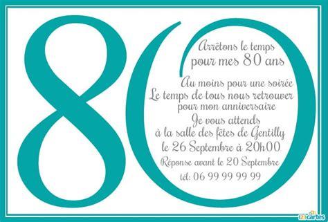 Modele Texte Anniversaire 80 Ans 80 ans cartes et invitations gratuites 123 cartes