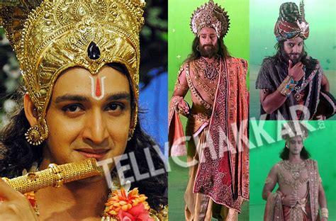 mahabharat star plus film saurabh raaj jain to don 10 different avatars in star plus