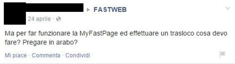 sede legale fastweb contatti fastweb ecco le giuste modalit 224 di contatto
