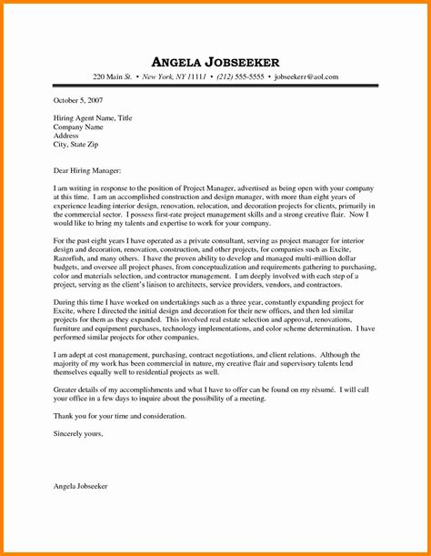 Cover Letter Sle For Resume by Format For Cover Letter Via Email 14 Beautiful Sending A
