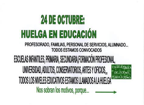 24 octubre 2013 recursos socioeducativos huelga general ense 209 anza jueves 24 octubre plataforma