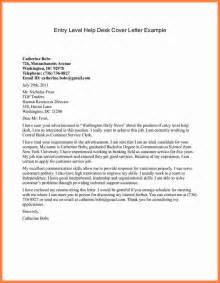 service desk cover letter 6 entry level customer service cover letter exles